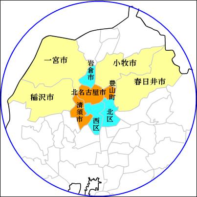 対応地域4
