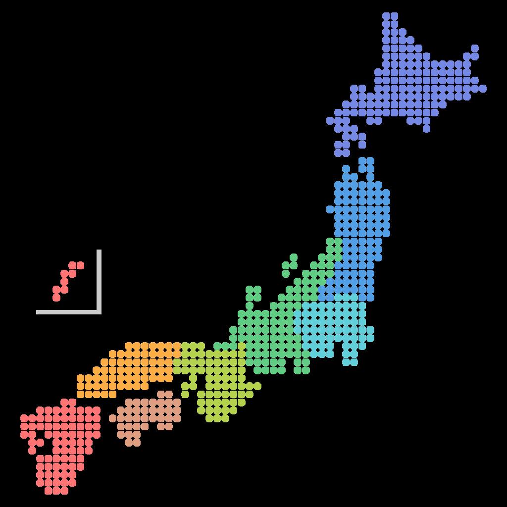 47都道府県|車庫証明に必要な証紙代一覧(令和2年12月現在)